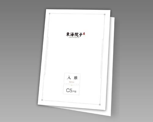 房地产物料印刷