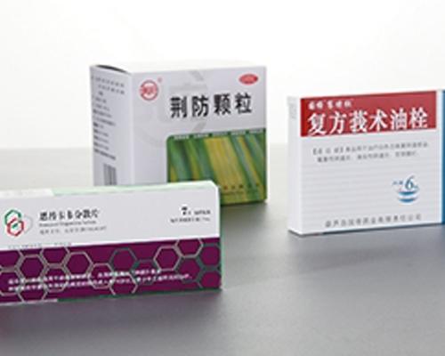 药盒包装设计