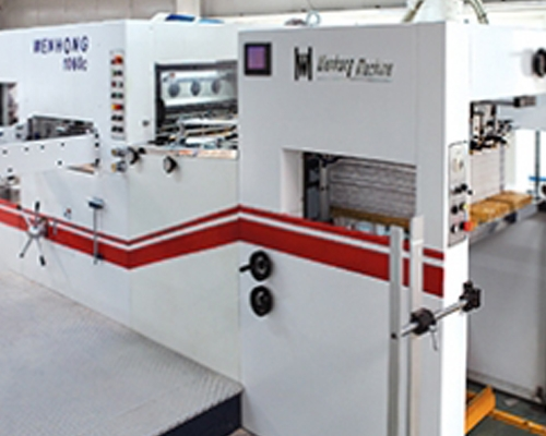 宣传册印刷设备