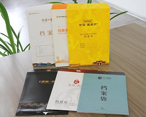 房地产画册印刷