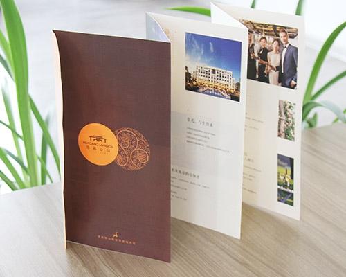 建筑设计印刷