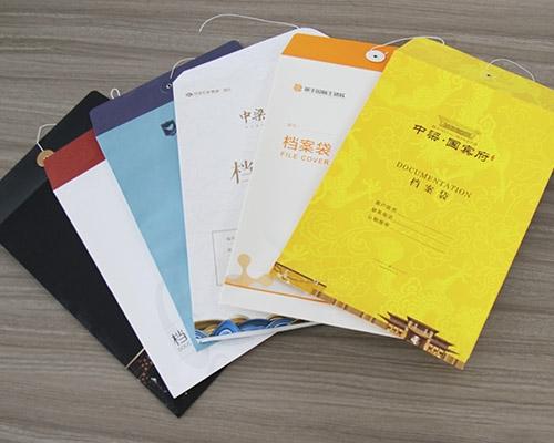 地产设计印刷