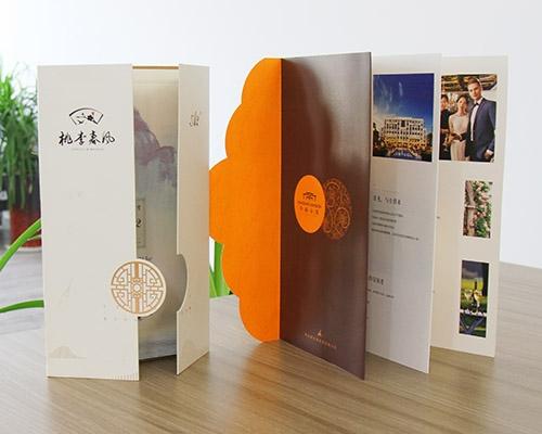 房地产单页设计印刷