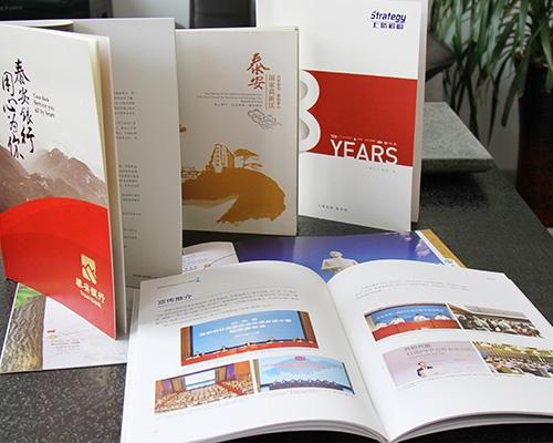 房地产画册设计印刷