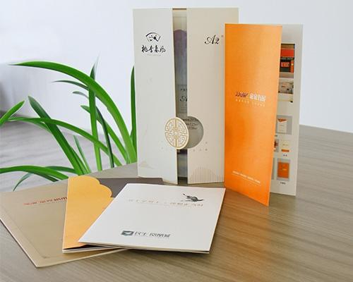房地产折页设计印刷