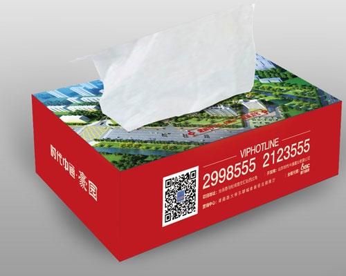 豪园抽纸盒包装